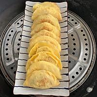 蛋饺#父亲节,给老爸做道菜#的做法图解11