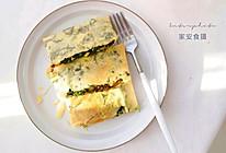 粗粮细作,好吃又营养的【菠菜牛肉杂粮煎饼】的做法