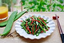 #一人一道拿手菜#炒刀豆的做法