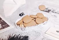 榛子奶油饼干的做法