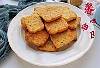 0⃣厨艺0⃣失败的下午茶甜点核桃仁黄油饼干