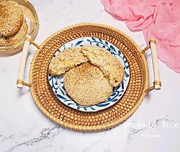 蟹壳黄~油酥烧饼#《风味人间》美食复刻大挑战#的做法