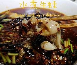 #中秋团圆食味#水煮牛蛙的做法
