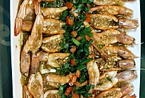 粉丝蒸大虾的做法