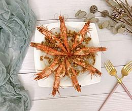 #快手又营养,我家的冬日必备菜品# 蒜蓉粉丝蒸黑虎虾的做法