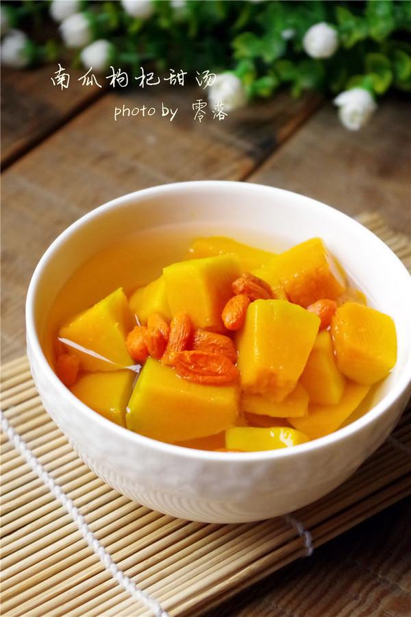 南瓜枸杞甜汤的做法