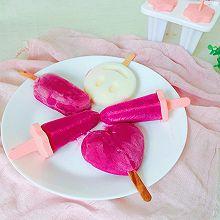#夏日冰品不能少#火龙果酸奶冰棍