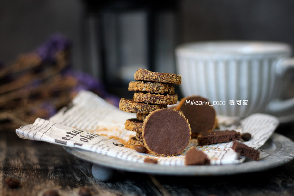 #父亲节,给老爸做道菜#巧克力椰子曲奇的做法