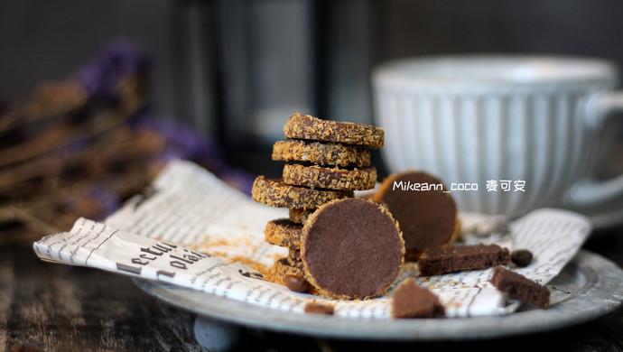 #父亲节,给老爸做道菜#巧克力椰子曲奇