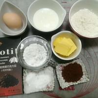 巧克力麦芬蛋糕(超柔软)的做法图解1