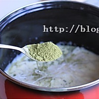 抹茶豆腐冻的做法图解7