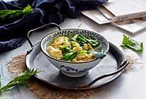 芹菜叶鸡蛋汤#雀巢营养早餐#的做法