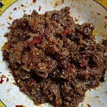 粉蒸肉(陕味清真)