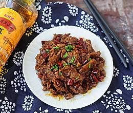 #金龙鱼外婆乡小榨菜籽油 最强家乡菜#咖喱牛肉的做法