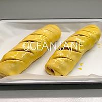 【高能】堅干果大列巴 #精品菜谱挑战赛#的做法图解26