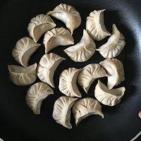 韭菜鸡蛋抱煎饺(附饺子包法)的做法图解16
