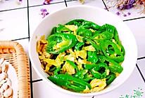 #全电厨王料理挑战赛热力开战!#尖椒炒鸡蛋的做法