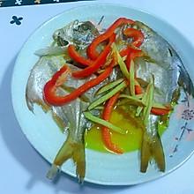 #我为奥运出食力#鲜嫩清蒸鲳鱼