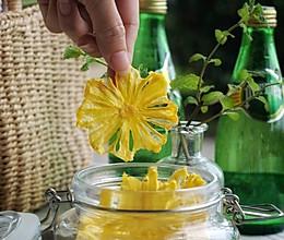 自带美颜的菠萝干的做法