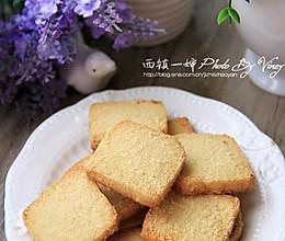 椰子方块小饼的做法
