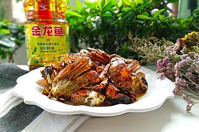 香辣蟹#金龙鱼营养强化维生素A  新派菜油#