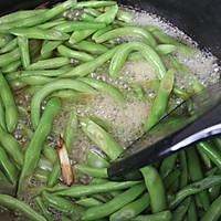 被肉汁包裹的芸豆焖面的做法图解8