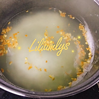 #做道懒人菜,轻松享假期#苹果陈皮糯米粥的做法图解4