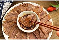 中秋特辑之家常版卤牛肉做法,做法简单,汤底还能煮粉面!的做法