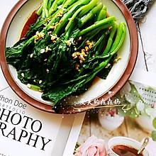 给春天一抹绿色~白灼菜心