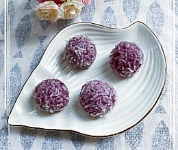 紫薯糯米球球儿的做法