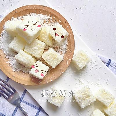 椰蓉奶冻(牛奶小方)-消耗牛奶好方法