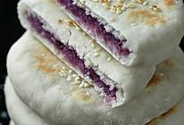 紫薯烙饼的做法