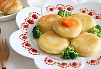 流心芝士土豆饼,宝宝的全能营养早餐的做法