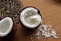 【椰蓉】简单自制烘焙常用辅料的做法
