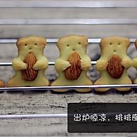 小熊抱坚果饼干的做法图解17