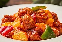 【菠萝咕咾肉】吃肉会腻是偏见,不服来试这道菜!的做法