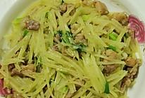 五香土豆絲的做法