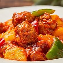 【菠萝咕咾肉】吃肉会腻是偏见,不服来试这道菜!