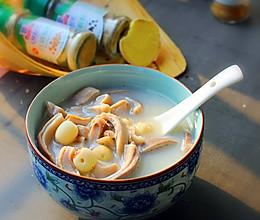 #粉粉套装试用#之莲子胡椒猪肚汤的做法