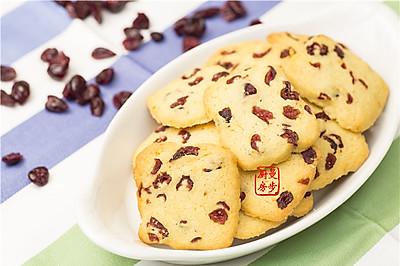 【曼步厨房】蔓越莓曲奇饼干