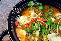 沙茶酱水煮鱼片的做法