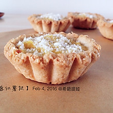 椰蓉红薯挞