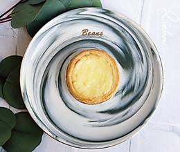 原味蛋挞的做法