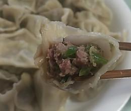 青椒猪肉饺子的做法