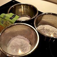 金秋桂语——桂花松糕的做法图解1