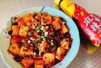 #豪吉川香美味#素版麻婆豆腐的做法