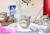 我是萌萌的龙猫面包的做法