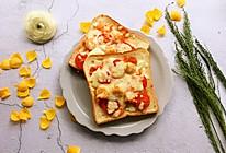鲜虾吐司披萨的做法