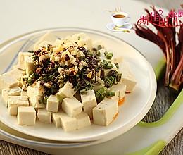 香椿拌豆腐#舌尖上的春宴#的做法