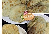 西葫芦鸡蛋馅饼的做法